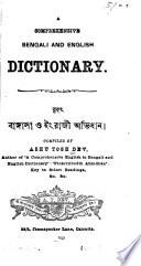 A Comprehensive Bengali and English Dictionary ...