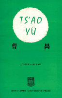 Ts ao Yu  The Reluctant Disciple of Chekhov and O Neil