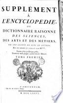 Supplément à l'Encyclopédie, ou dictionnaire raisonné des sciences, des arts et des métiers