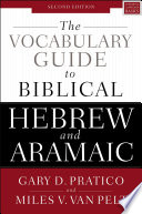 The Vocabulary Guide to Biblical Hebrew and Aramaic