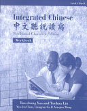Integrated Chinese: Workbook