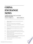 China Exchange News Book