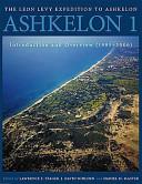 Ashkelon One