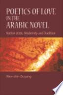 Poetics of Love in the Arabic Novel