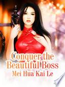 Conquer the Beautiful Boss Book PDF