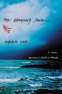 The Breaking Jewel ebook