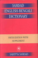 Samsad English Bengali Dictionary