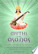 Myths of the Asanas Book