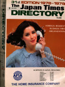 Directory of Foreign Residents
