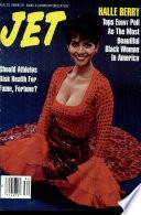 23 авг 1993