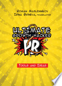 Ultimate Growth Hacker PR: Tools and Ideas
