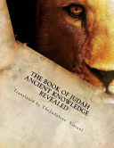 The Book Of Judah Book
