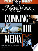 Aug 31, 1992