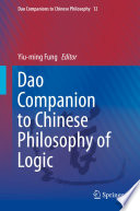 Dao Companion to Chinese Philosophy of Logic Book