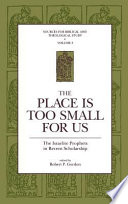 The Place is Too Small for Us  Book