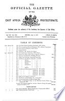 1917年7月4日