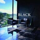 Designing with Black ebook