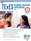 TExES Bilingual Education Supplemental  164  Book   Online