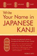 Write Your Name in Kanji