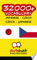 32000+ Japanese - Czech Czech - Japanese Vocabulary