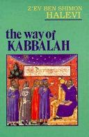 The Way of Kabbalah