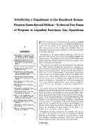 The Handbook of Butane propane Gases  Supplement Book