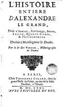L' Histoire entiere d'Alexandre le Grand