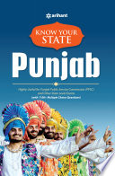 Know Your State Punjab