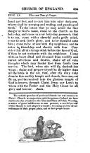Страница 395