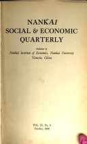 Nankai Social And Economic Quarterly