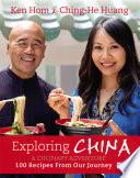 Exploring China  A Culinary Adventure