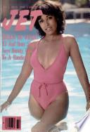 6 авг 1981