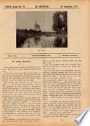 24 aug 1917