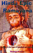 Hindu Epic Ramayana  The Story in the Form of Questions and