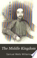 The Middle Kingdom Book PDF