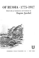The American Image of Russia, 1775-1917