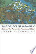 The Object Of Memory