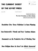 Pdf The Current Digest of the Soviet Press