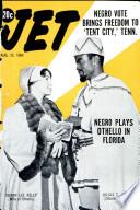 20 авг 1964