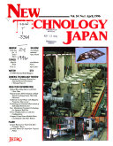 New Technology Japan