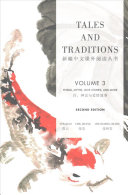 Tales and Traditions Volume 3, 2E