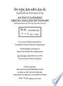 An Encyclopaedic Tibetan-English Dictionary: Ka-Nya