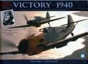 Victory-1940