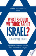 What Should We Think About Israel  Book