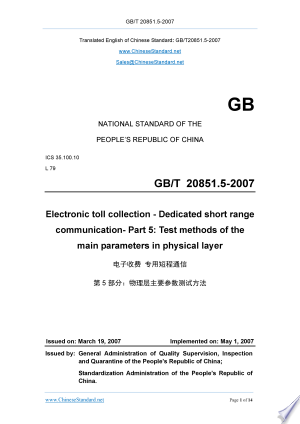Download GB/T 20851.5-2007: Translated English of Chinese Standard. (GBT 20851.5-2007, GB/T20851.5-2007, GBT20851.5-2007) Free Books - Dlebooks.net
