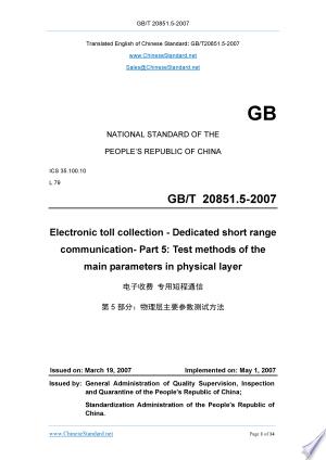 Download GB/T 20851.5-2007: Translated English of Chinese Standard. (GBT 20851.5-2007, GB/T20851.5-2007, GBT20851.5-2007) Free PDF Books - Free PDF