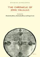 The Chronicle of John Malalas