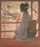 Madama Butterfly  1904 2004