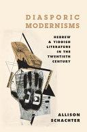 Diasporic Modernisms