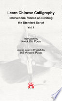 Learn Chinese Calligraphy  Instructional Videos on Scribing the Standard Script  Vol  1  Book PDF